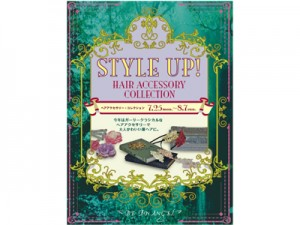 STYLE UP!~HAIR ACCESSORY COLLECTION