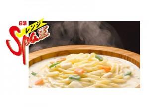 「日清レンジSpa王 ミルクで作るスープパスタ クラムチャウダー風」