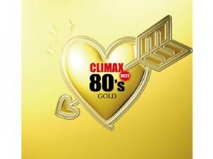 クライマックス・ベスト 80's ゴールド