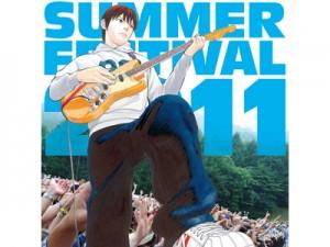 「EMI GOGO SUMMER FESTIVAL」