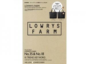 LOWRYS-FARM