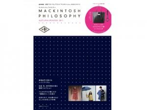 MACKINTOSH PHILOSOPHY、初のブランドムック