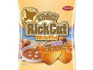 『コイケヤポテトチップス リッチカット 北海道富良野育ちのオニオンコンソメ味』
