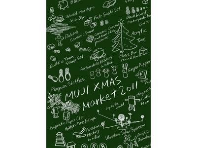 MUJI XMAS HOME 2012 無印良品のクリスマスギフト「クリスマスカラーの、小さな時計と温湿度 ...