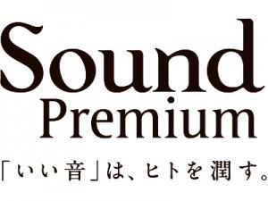 『Sound Premium』