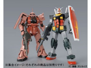 「MG 1/100 RX-78-2 ガンダム Ver.2.0 リアルタイプカラー」及び「MG 1/100 MS-06S ザクII Ver.2.0 リアルタイプカラー」