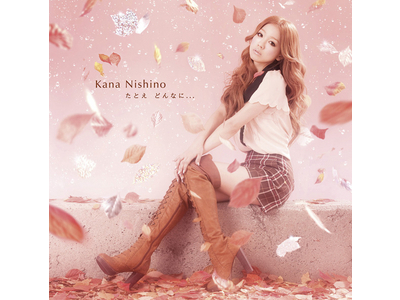 「秋に聴きたいラブソングランキング」1位は西野 カナのあの曲 ...