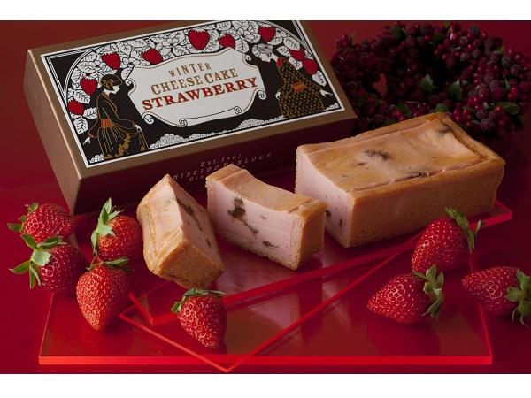 チーズといちごのマリアージュ!資生堂パーラーから冬の手焼きチーズケーキ登場!! - STRAIGHT PRESS[ストレートプレス]