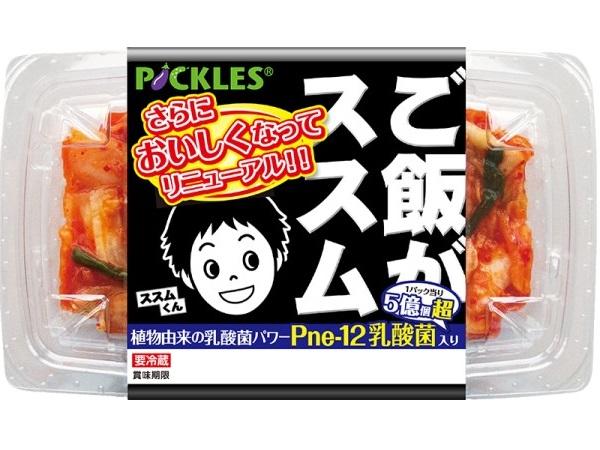 マツコのテレビでも紹介された「ご飯がススム」シリーズが植物性乳酸菌も入ってさらに美味しく!