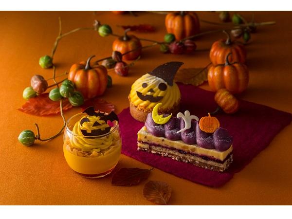 大人のハロウィンを提案!セルリアンタワー東急ホテルで秋の味覚を味わうフェア開催!!