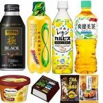 【コンビニ新商品】5/9~5/13に発売された新商品は?史上最高の美味しさに生まれ変わった「爽健美茶」ほか7商品
