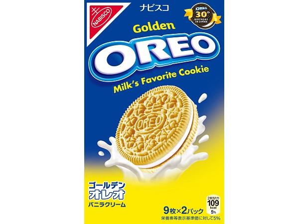 金色のオレオ!?「ゴールデンオレオ」が日本初上陸