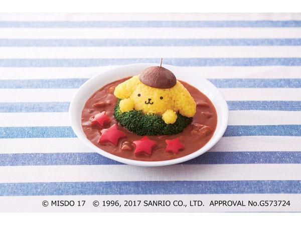 ミスタードーナツ カレー皿