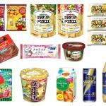 【コンビニ新商品】7/7~13に発売された新商品は?