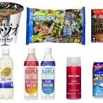 【コンビニ新商品】7/21~27に発売された新商品は?