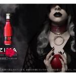 ハロウィンにぴったり「ZIMA 魔女の林檎」数量限定で発売