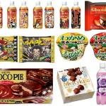 【コンビニ新商品】10/20~26に発売された新商品は?