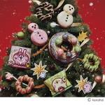 カナヘイの小動物「ピスケ&うさぎ」× ミスドのクリスマス!