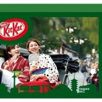 世界で一つの「旅の思い出 キットカット」が作れる新サービス