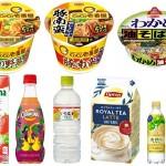 【コンビニ新商品】11/3~9に発売された新商品は?