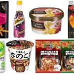 【コンビニ新商品】11/10~16に発売された新商品は?