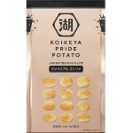 "「KOIKEYA PRIDE POTATO」に ""最上級のコンソメ""味登場!"