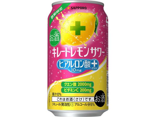 サッポロ キレートレモンサワーヒアルロン酸プラス