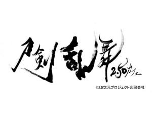 yama2017111191900_1