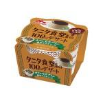 冬にぴったり!タニタ食堂®監修の新作濃厚デザート発売
