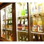 呑兵衛必見!300種類のお酒が楽しめるテーマパーク誕生