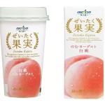 のむヨーグルトに「白桃」を贅沢に味わえる新商品登場!