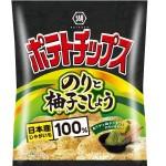 """ピリッと大人な辛味!""""のり""""と""""柚子こしょう""""のポテトチップス"""