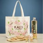 「カルディ」に一足先に春を感じる華やかな新商品が登場!