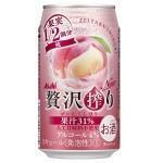 果実1/2個分の果汁を使用!「アサヒ贅沢搾り」誕生