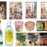 【コンビニ新商品】4/6~4/12に発売された新商品は?