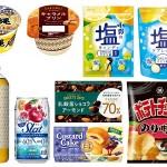【コンビニ新商品】5/11~5/17に発売された新商品は?