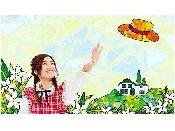 エステー新CM公開!「赤毛のアン」主演の美山加恋が出演