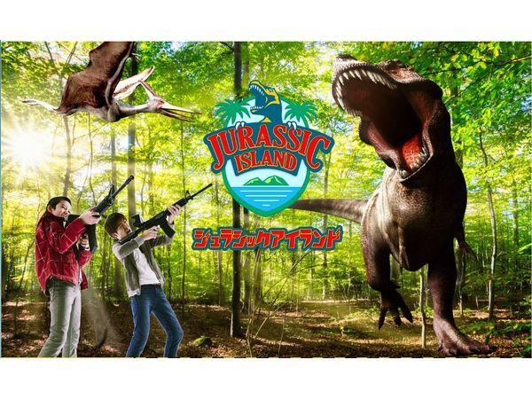 無人島で恐竜を撃ちまくれ!ハウステンボスに新スポットOPEN