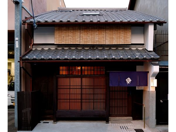 暮らすように楽しむ!リノベした京町屋の宿で特別なひとときを