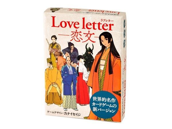 今度の舞台は日本!カードゲームの名作「ラブレター」に最新作