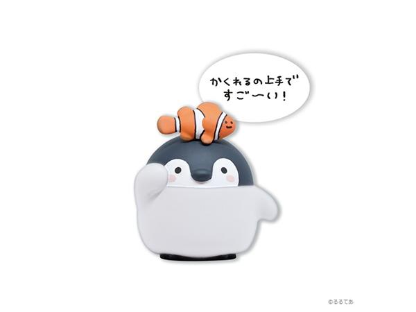 「コウペンちゃん」が大阪ニフレルの動物たちと限定コラボ!