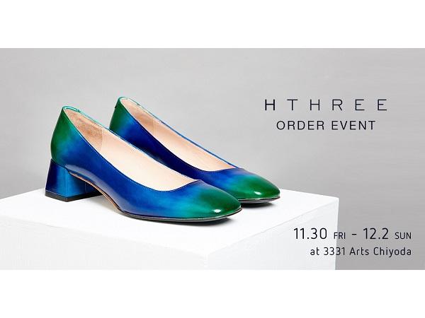絵画のように美しい台湾革靴ブランドが日本初上陸!
