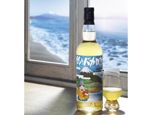 228本限定!「釣りバカ日誌」連載40周年記念ウイスキー発売