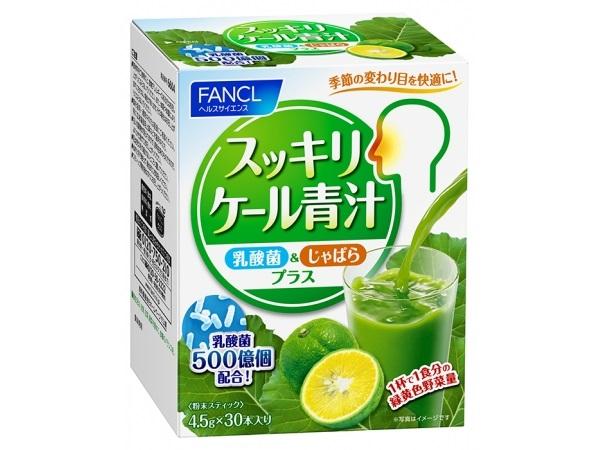 ファンケル青汁「乳酸菌&じゃばらプラス」が今年も限定発売