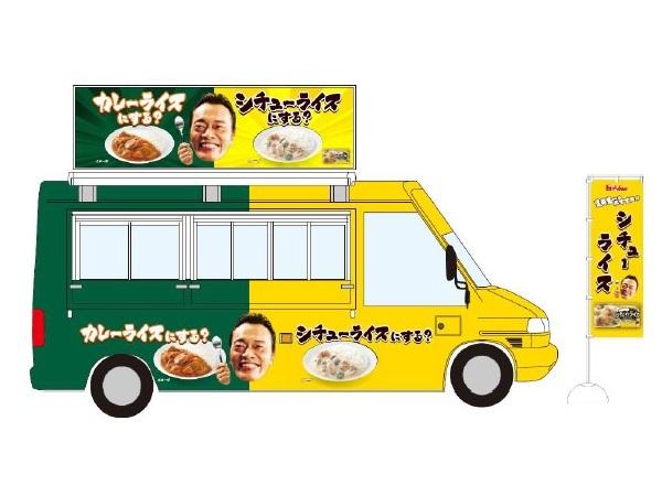 シチューライスが遠藤憲一おすすめ価格「100円」で味わえる!