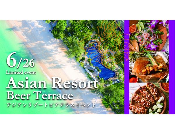 アジアンリゾートを楽しめる一夜限りのイベントが品川で開催