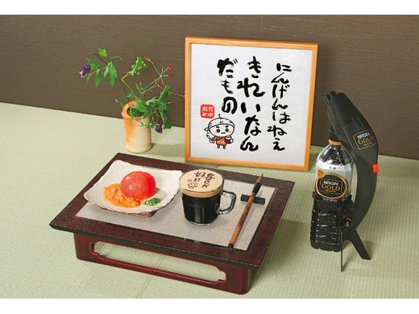 """相田みつを氏の""""AI""""が言葉をくれる、前向きになれるカフェ"""