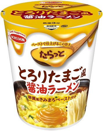 醤油ラーメン 胡椒