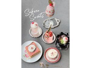 超絶アートな喫茶店「道後 白鷺珈琲」の桜メニューが美しい!