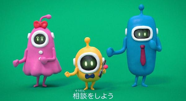 親子で『ゲームのやくそく』を決めよう!キャンペーン動画公開